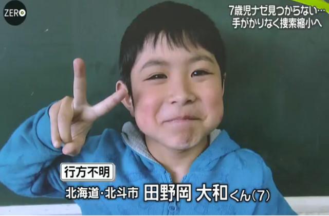 tanookayamato-father-mother-ryoushin-hokkaido-nanae-okizari-1
