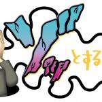 ダウンタウン松本の怖い話wwww