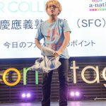【画像】今年のミスター慶應SFCコンテストのグランプリが酷すぎワロタwwwwwwww
