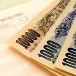 【悲報】「平均貯蓄額は1209万円。でも3割は貯蓄ゼロ」という日本の家計事情
