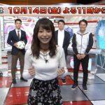 【画像】TBS宇垣美里アナのおっぱいが最高にエロい件wwwwwwwwww