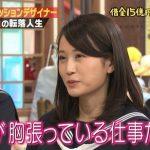 【画像】前田敦子「胸張って女優をやってる、演技を知らない人から文句言われるのは嫌ですね。」
