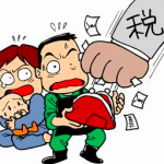 (ヽ'ん`)「年収1億円の人間からは、税金として9500万円を徴収しないといけない」