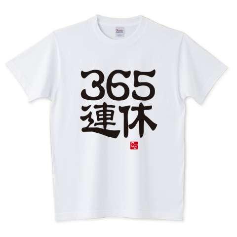 84b47a5b
