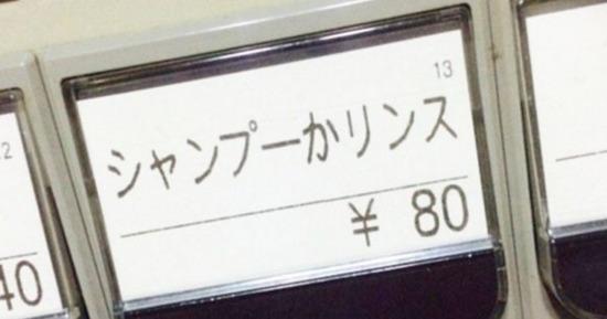 3cdc23b1-s
