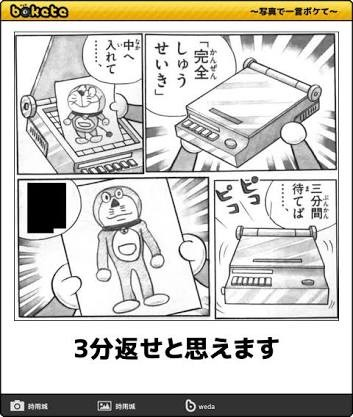 e3070107