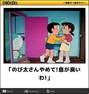 111e1bab