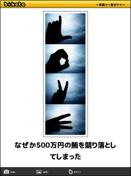 8414e3d3-s