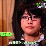 麻原彰晃の娘、オウム真理教の娘という理由だけでバイトをクビになり大学の入学を拒否されていた・・・