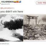 【悲報】「コロンビアサポーターは試合に勝ったけど戦争では負けたよね?」(画像)