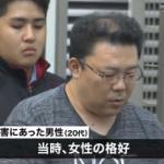 【東京】女装していた20代男性を女性と間違え、むりやり抱きついて胸をもんでキスした男(48)逮捕/台東区