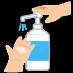 【これマジ?】大量に商品が出回る「次亜塩素酸水」の危険・・・